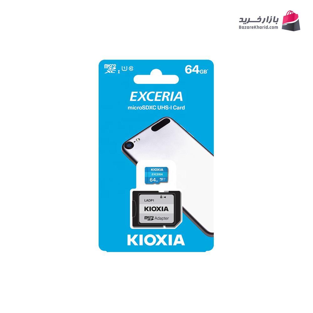 کارت حافظه Kioxia EXCERIA سرعت 100Mbps ظرفیت 64GB