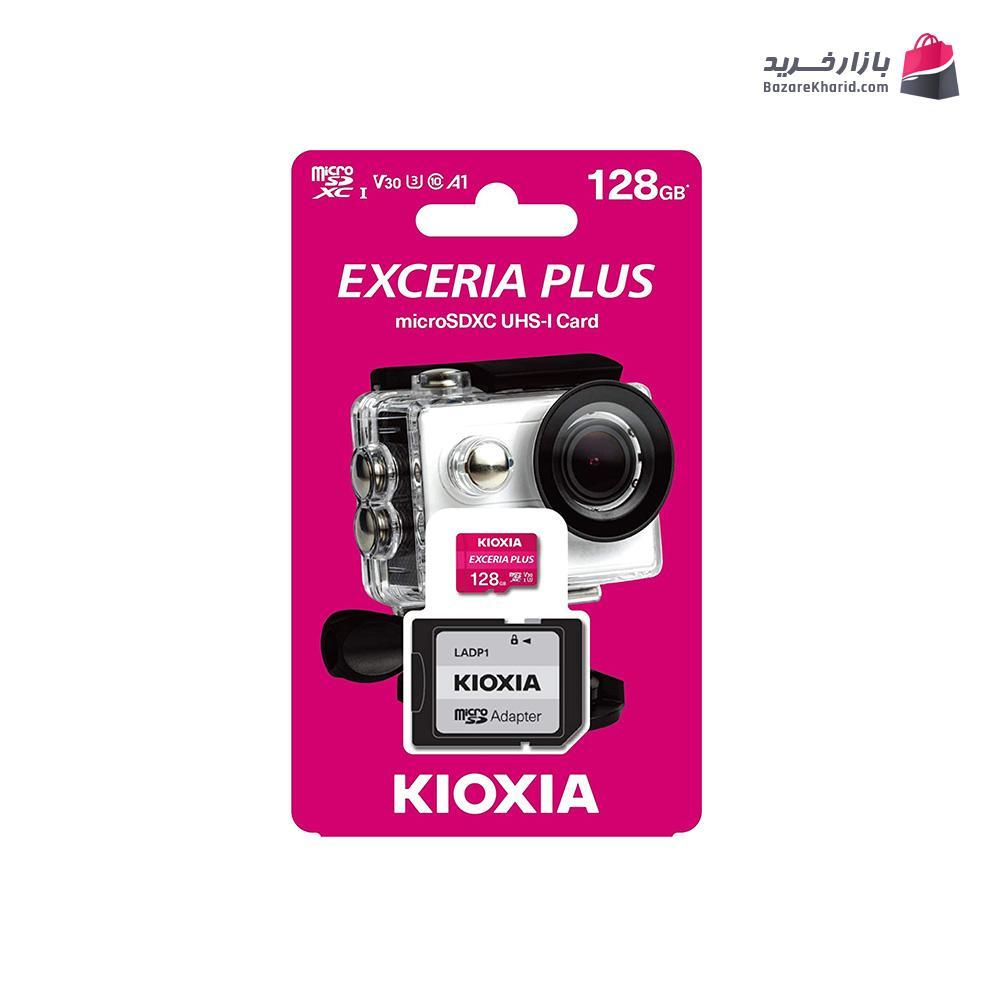 کارت حافظه Kioxia Plus سرعت 100Mbps ظرفیت 128GB