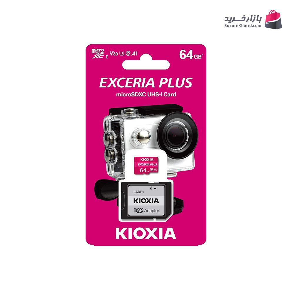 کارت حافظه Kioxia Plus سرعت 100Mbps ظرفیت 64GB
